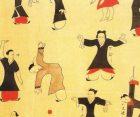 Оздоровительный комплекс Цигун — «8 кусков парчи»