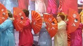 Празднование китайского Нового года 2018-19