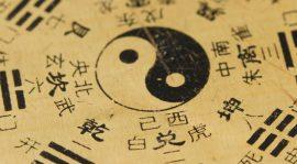 Что такое Тай-Цзи?